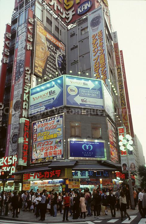Tokyo In All Senses