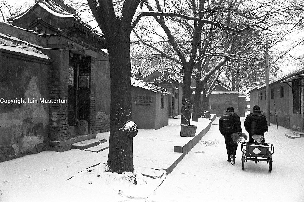 Winter snowfall in Zhanzi Hutong in Beijing