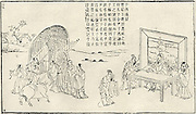 Scene with inscription relating to Confucius's (519-471 BC) visit to court of Ch'u.  Ox cart, which appears in a number of representations of Confucius, represents his mode of travels.