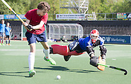 2016 NK Schoolhockey A'veen
