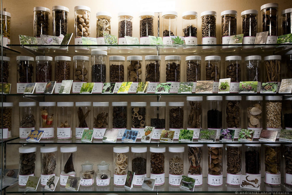 """TOYAMA MEDICINE.Basic incredients for producing traditional medicine, displayed in """"Kanaoka residence"""" in Toyama city.  Kanaoka Residence is a rare museum in Japan that preserves and exhibits a lot of materials of the 300-year history of Toyama's medicine business as well as a wide range of materials relating to Japan's pharmaceutical industry. Its main building retains the characteristic structure of a medicine shop from the early Meiji Era. Araya (family's guesthouse) is an all-cypress building that shows a traditional wooden structure..Toyama prefecture is located near the center of Japan and is approximately the same distance from the three largest cities in Japan-Tokyo, Nagoya and Osaka. Toyama's pharmaceutical tradition has a more than 300 years history. As it is located on the Japan sea, it is facing China and has been an importer of traditional Chinese medicine knowledge which it developed through the years. There are now approximately 100 manufactures and over 100 factories in Toyama in terms of pharmaceutical products and Toyama prefecture acquires a steady reputation as Japan's medicine manufacturing base. .Kanaoka Residence is a rare museum in Japan that preserves and exhibits a lot of materials of the 300-year history of Toyama?s medicine business as well as a wide range of materials relating to Japan's pharmaceutical industry. Its main building retains the characteristic structure of a medicine shop from the early Meiji Era. Araya (family's guesthouse) is an all-cypress building that shows a traditional wooden structure."""