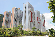 NANNING, CHINA - JULY 31: (CHINA OUT) <br /> <br /> Giant red words of I Love U appears on commercial housing as the coming of Chinese Valentine's Day on July 31, 2014 in Nanning, Guangxi Zhuang Autonomous Region of China. <br /> ©Exclusivepix