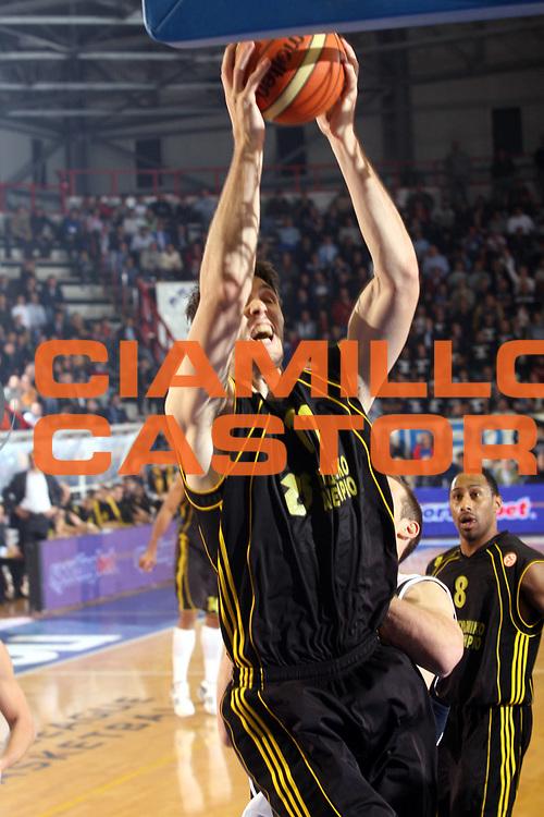 DESCRIZIONE : Napoli Eurolega 2006-07 Eldo Napoli Aris Salonicco <br /> GIOCATORE : Wilkins<br /> SQUADRA : Aris Salonicco<br /> EVENTO : Eurolega 2006-2007 Eldo Napoli Aris Salonicco<br /> GARA : Eldo Napoli Aris Salonicco<br /> DATA : 08/11/2006 <br /> CATEGORIA : Rimbalzo<br /> SPORT : Pallacanestro <br /> AUTORE : Agenzia Ciamillo-Castoria/G.Ciamillo