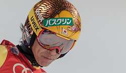 06.01.2016, Paul Ausserleitner Schanze, Bischofshofen, AUT, FIS Weltcup Ski Sprung, Vierschanzentournee, Bischofshofen, Finale, im Bild Noriaki Kasai (JPN) // Noriaki Kasai of Japan reacts after his 1st round jump of the Four Hills Tournament of FIS Ski Jumping World Cup at the Paul Ausserleitner Schanze in Bischofshofen, Austria on 2016/01/06. EXPA Pictures © 2016, PhotoCredit: EXPA/ JFK
