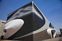 One of the many amazing pavillions at the 2010 Shanghai expo.