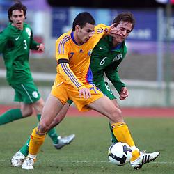20090211: Football - Soccer - Friendly match, U-21, Slovenia vs Romania