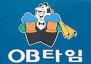 OB beer restaurant.