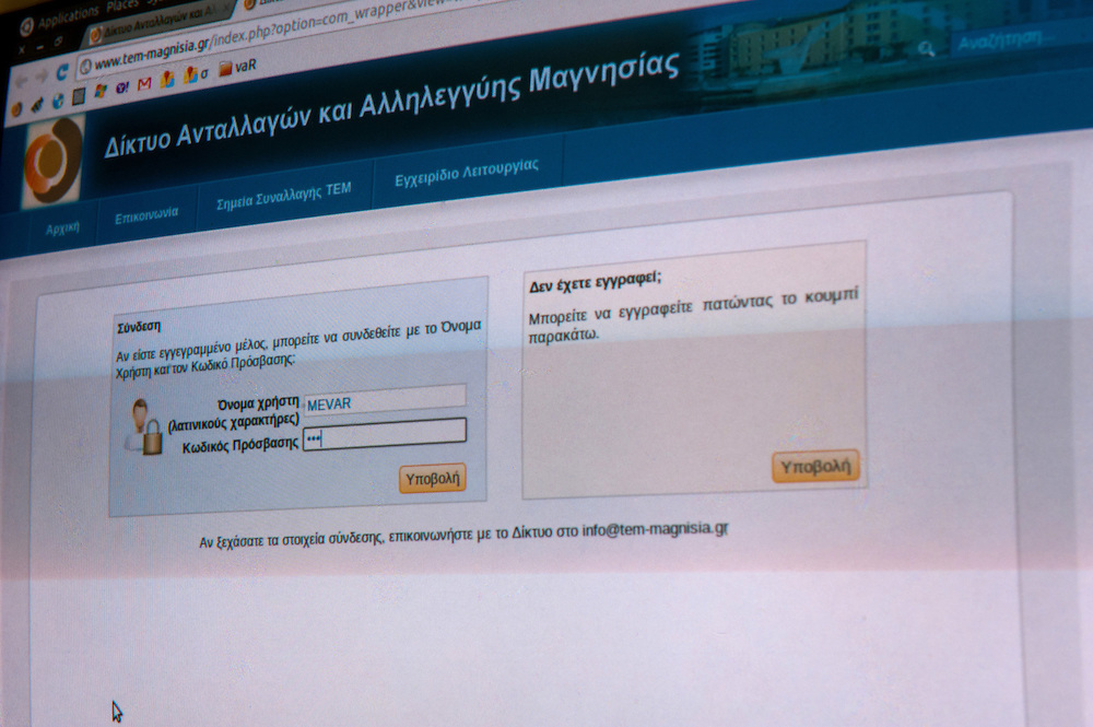 Screenshots of the TEM (local alternative currency  of Volos) website  www.tem-magnisia.gr that members are using