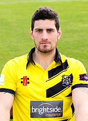 Benny Howell of Gloucestershire Cricket poses for a headshot in the NatWest T20 Blast kit - Mandatory by-line: Robbie Stephenson/JMP - 04/04/2016 - CRICKET - Bristol County Ground - Bristol, United Kingdom - Gloucestershire  - Gloucestershire Media Day