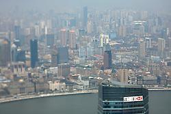 CHINA SHANGHAI PUDONG 24MAY10 - HSBC Bank tower building in Pudong, Shanghai...jre/Photo by Jiri Rezac..© Jiri Rezac 2010