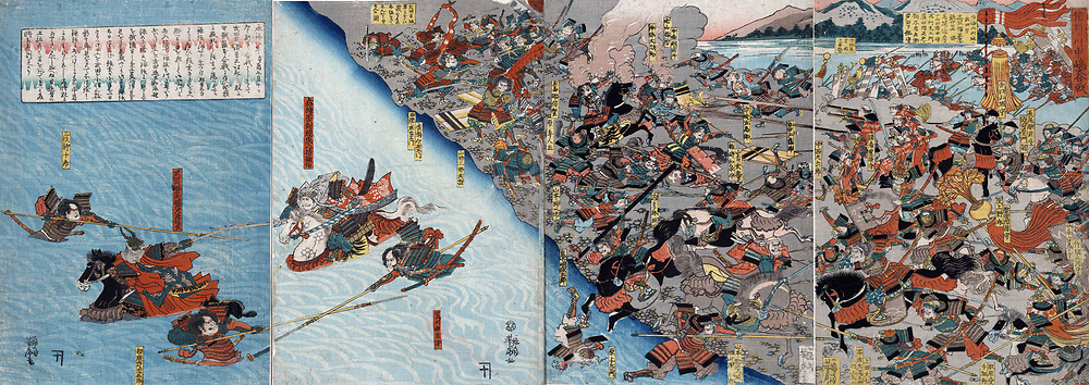 The great battle at Kawanakajima in Shinshu, probably from the 4th battle in 1561, on the plains at the Chikuma River.  Japanese print by Utagawa Yoshikazu (1848-1863) Two armies of cavalry engaged in a battle. Archer Bow Arrow Lance