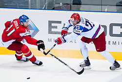 Danis Zaripov of Russia vs Martin Skoula Czech Republic during ice-hockey match between Czech Republic and Russia of Group E in Qualifying Round of IIHF 2011 World Championship Slovakia, on May 8, 2011 in Orange Arena, Bratislava, Slovakia. (Photo by Matic Klansek Velej / Sportida)