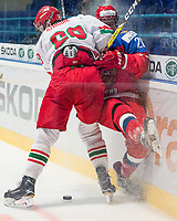 SPISSKA NOVA VES, SLOVAKIA - APRIL 17: Russia vs Belarus preliminary round 2017 IIHF Ice Hockey U18 World Championship. (Photo by Steve Kingsman/HHOF-IIHF Images)