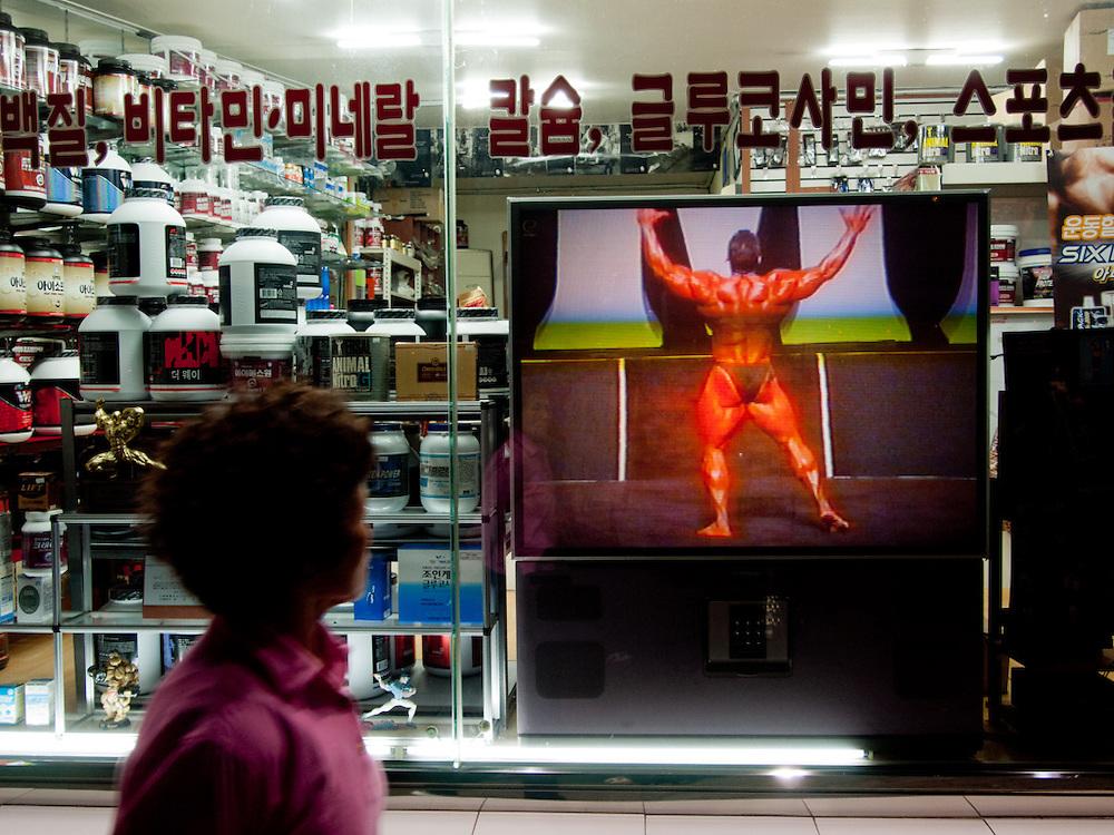 Daegu/South Korea, Republic Korea, KOR, 28.09.2010: Street life in the South Korean city of Daegu.