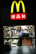 McDonald's fast food chain in Beijing, China. (From a photographic gallery of images of fast food, in Hungry Planet: What the World Eats, p. 95) Fast Food. Has any human invention ever been as loved and loathed as fast food? Feelings run deep about the huge U.S. fast-food chains, especially McDonald's and KFC. Internationally recognized as symbols of Americanization, globalization, and overflowing schedules, they are also symbols of convenience, reliability, and (usually) cleanliness.