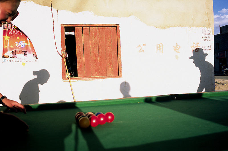 Playing pool in Lhasa, Tibet, 2007