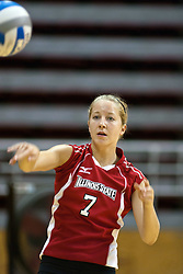 19 AUG 2006  Mary Catherine Richmond..Game action took place at Redbird Arena on the campus of Illinois State University in Normal Illinois.
