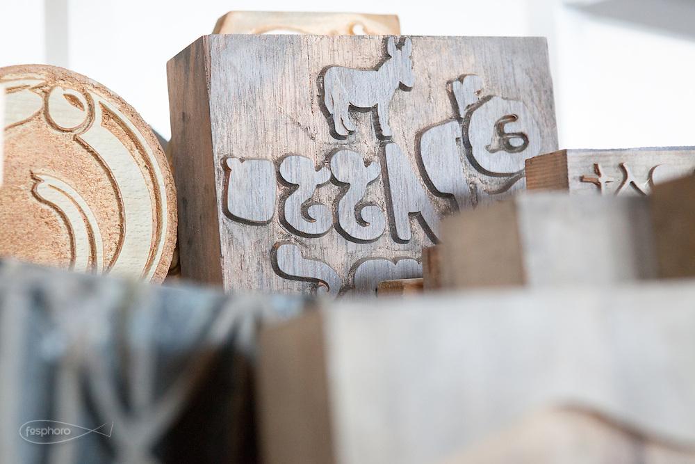 Soveria Mannelli (CZ) - Lanificio Leo. Particolare di uno stampo storico realizzato in legno di pero e usato per la stampa xilografia handmade a ruggine.