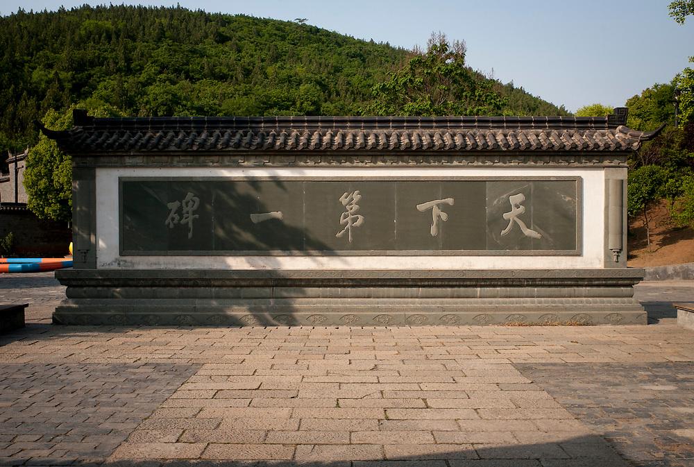 Nankin, Chine. Carri&egrave;re de pierres de Yangshan. Village culturel Ming.<br /> <br /> Nanjing, China. Yangshan quarry. Ming Culture Village.