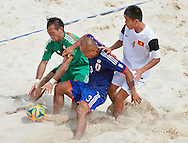 Phuket,  Thailand -  NOVEMBER, 20: <br /> 4th Asian Beach Games at  Kua Tian Keng Sapan Hin Shrine on November 20, 2014 in Phuket, Thailand. (Photo by Lea Weil)