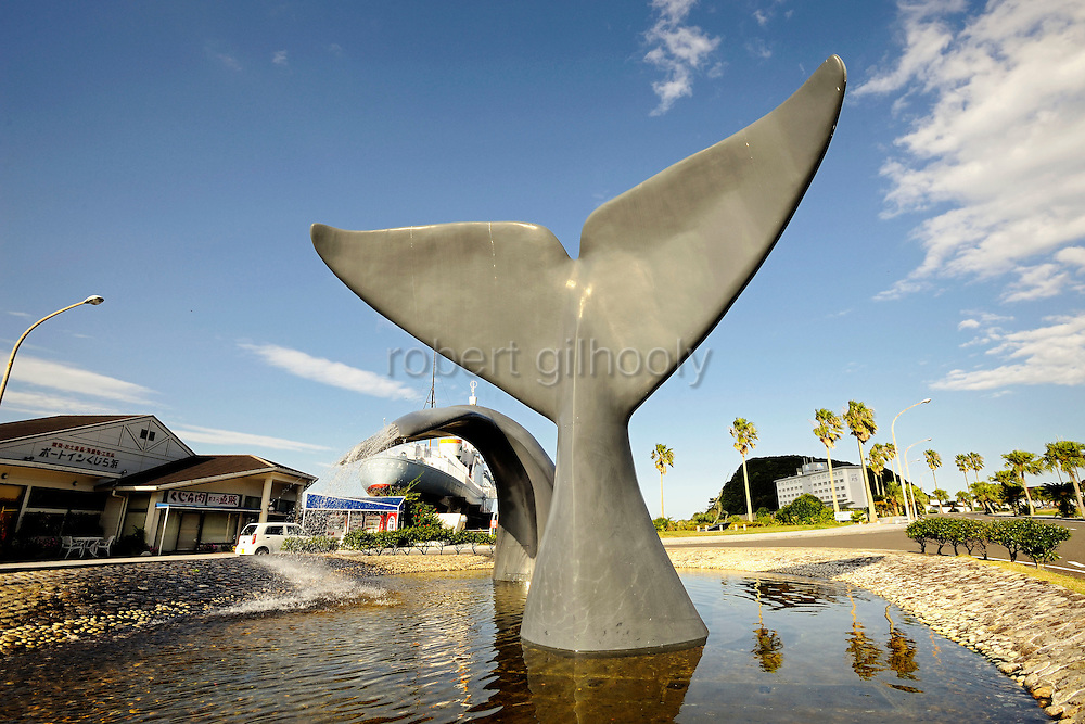 A fountain outside the whaling museum in Taiji, Japan on 10 September 2009. Whale and dolphin meat can be found on sale at the town's supermarket while a variety of whale meat cuisine can be sampled at its restaurants..Photographer: Robert Gilhooly