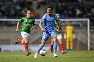 SYDNEY, AUSTRALIA - AUGUST 21: Melbourne City player Joshua Brillante (6) controls the ball during the FFA Cup round of 16 soccer match between Marconi Stallions FC and Melbourne City FC on August 21, 2019 at Marconi Stadium in Sydney, Australia. (Photo by Speed Media/Icon Sportswire)