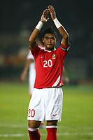 Fotball<br /> Foto: imago/Digitalsport<br /> NORWAY ONLY<br /> <br /> 10.07.2007  <br /> Bambang Pamungkas (Indonesia)