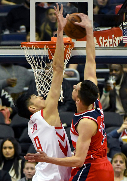 WASHINGTON, DC -DECEMBER 29:  xx in action on December 29, 2017 at the Capital One Arena in Washington, D.C.  The Washington Wizards defeated the Houston Rockets, 121-103.   (Photo by Icon Sportswire)