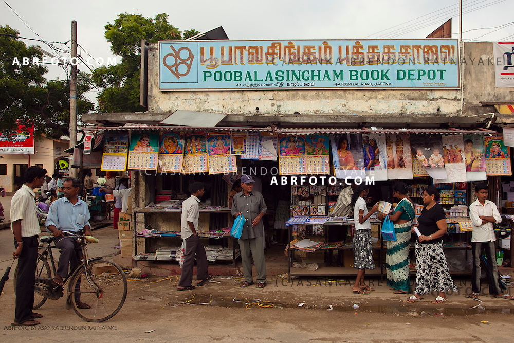 The Poobalasingham Book depot or newsagent in Jaffna town.
