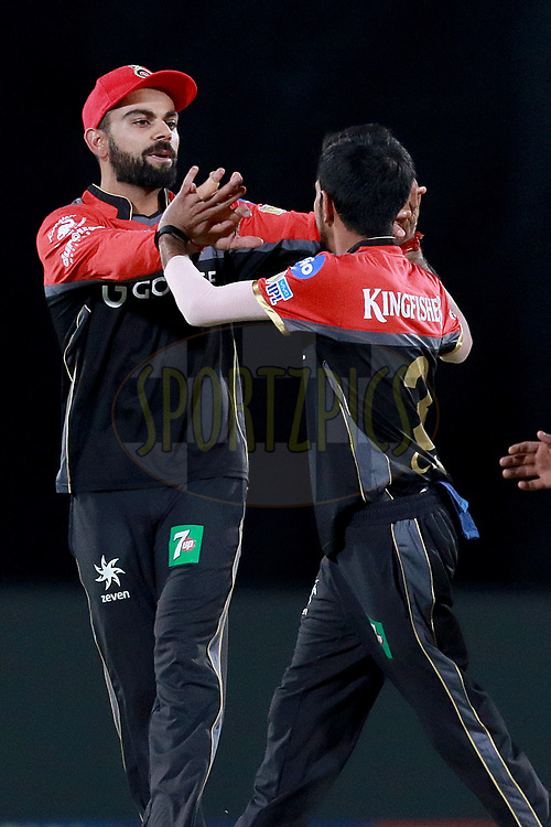 Yuzvendra Chahal of RCB celebrates the wicket of Dwayne Smith of GL  during match 20 of the Vivo 2017 Indian Premier League between the Gujarat Lions and the Royal Challengers Bangalore  held at the Saurashtra Cricket Association Stadium in Rajkot, India on the 18th April 2017<br /> <br /> Photo by Rahul Gulati - Sportzpics - IPL