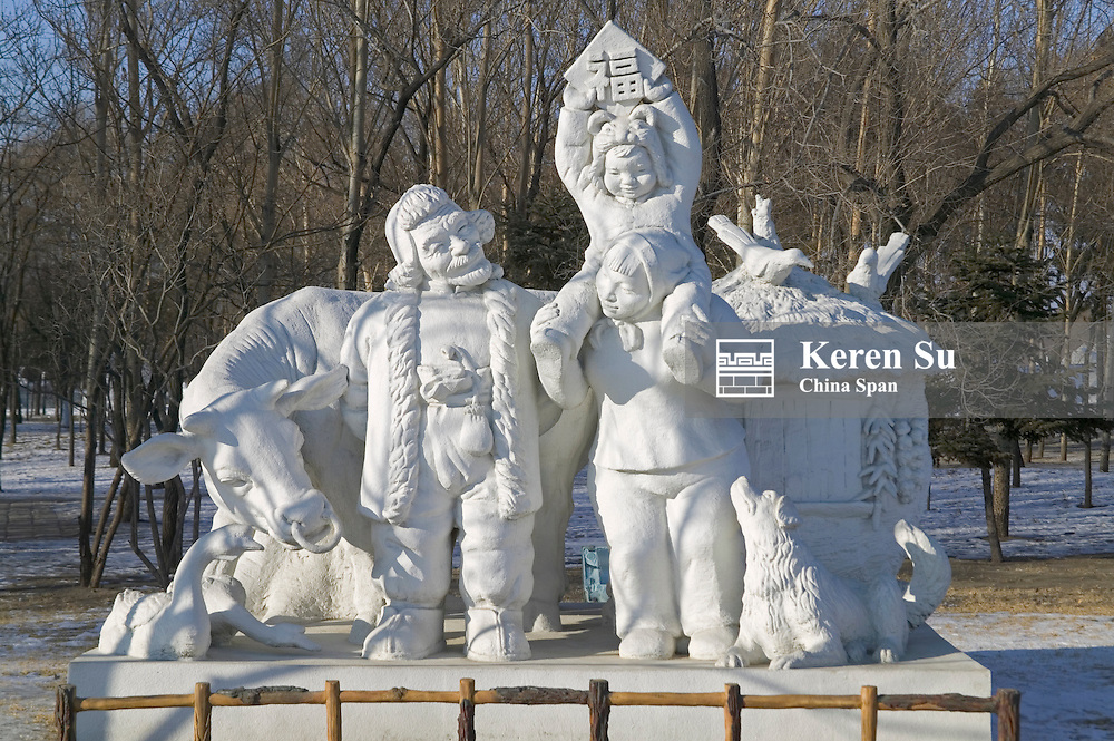 Snow sulptures at Ice Carving Festival, Harbin, Heilongjiang, China