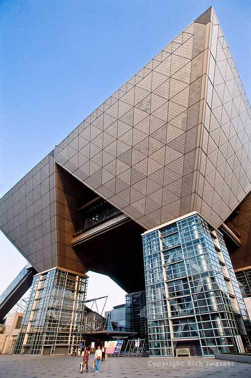 Low angle view of the Conference Tower of Tokyo International Exhibition Center, Odaiba district, Tokyo, Japan. Nicknamed Tokyo Big Sight, it is one of the largest convention facilities in Japan