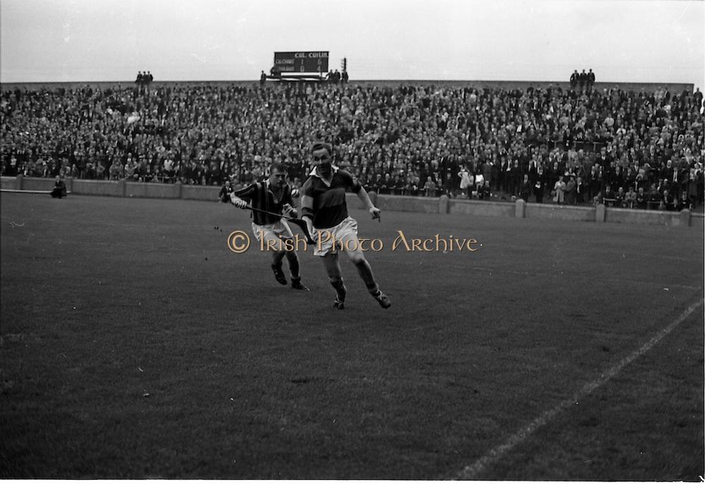 17/10/1965<br /> 10/17/1965<br /> 17 October 1965<br /> Oireachtas Final: Kilkenny v Tipperary at Croke Park, Dublin.