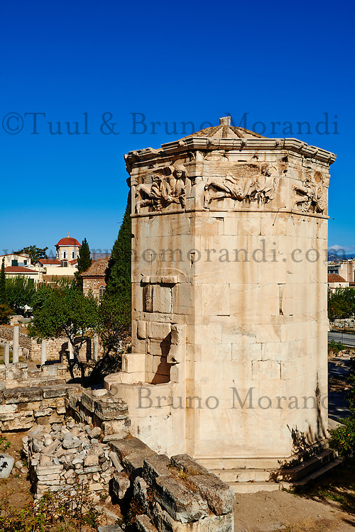 Grece, Athenes, quartier de Plaka, Agora romaine, Tour des Vents // Greece, Athens, the Tower of the Winds in the Roman Agora of Athens