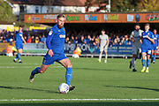 AFC Wimbledon midfielder Scott Wagstaff (7) about to shoot during the EFL Sky Bet League 1 match between AFC Wimbledon and Portsmouth at the Cherry Red Records Stadium, Kingston, England on 19 October 2019.