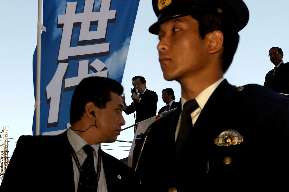 TOKYO-- OCT 30 2003- during a rally Naoto Kan head of the Democratic Party of Japan. Speaks.. The (DPJ)  is the largest Opposition Party to Koizumi's Liberal Democratic Party( LDP) goverment,