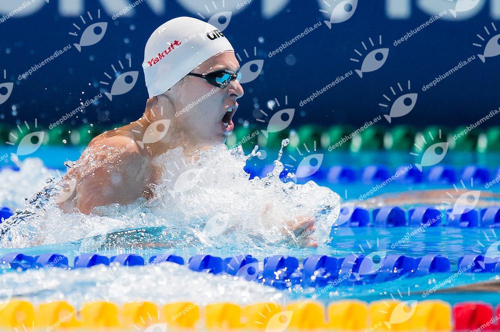 Marat Amaltdinov RUS<br /> Men's 200m breaststroke heats<br /> 15th FINA World Aquatics Championships<br /> Palau Sant Jordi, Barcelona (Spain) 01/08/2013 <br /> &copy; Giorgio Perottino / Deepbluemedia.eu / Insidefoto
