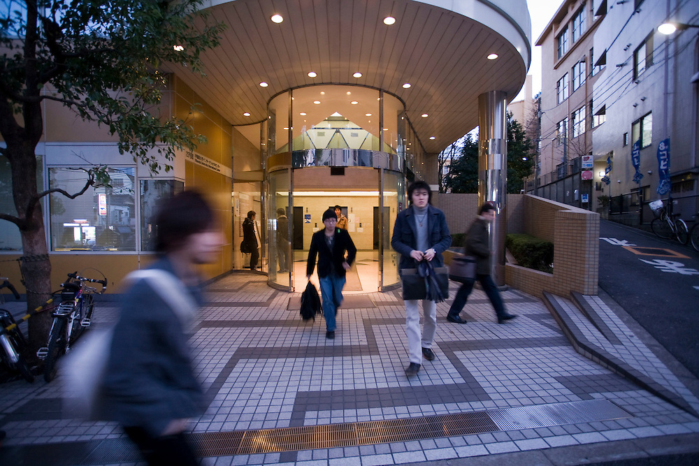 Waseda  University - students Leaving Waseda International center building 22.