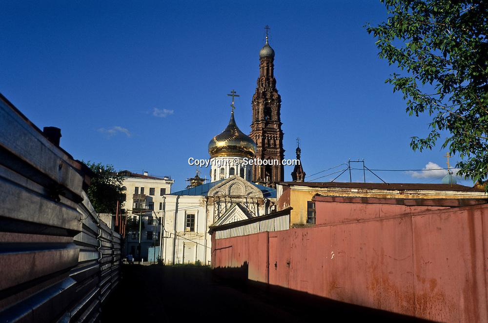 assumption church  Kazan  Russia     /// Église de l'assomption, ou fut baptisé Chaliapine  Kazan  Urss   ///     L0007077  /  R20203  /  P108028