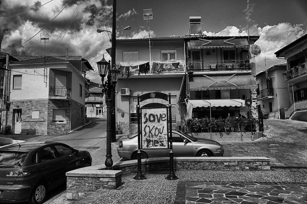 Graffiti in Megali Panagia in Greece, save Skouries.