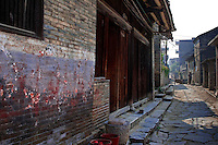 The ancient village of Yangmei is approximately 30 kilometres from the provincial capital of Nanning.    Ming dyanasty house in Yangmei.