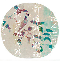 (Artist) Formerly attributed to Qian Xuan