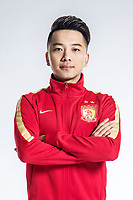 **EXCLUSIVE**Portrait of Chinese soccer player Wen Jiabao of Guangzhou Evergrande Taobao F.C. for the 2018 Chinese Football Association Super League, in Guangzhou city, south China's Guangdong province, 7 February 2018.