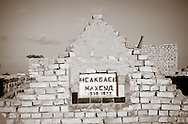"""""""Necropolis"""", is a collection of images taken at grave sites throughout Uzbekistan."""