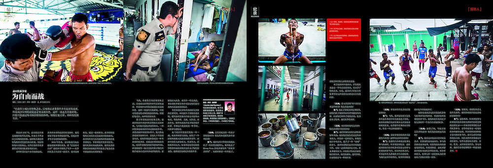 A feature spread on Muay Thai fighting in Thai prisons.