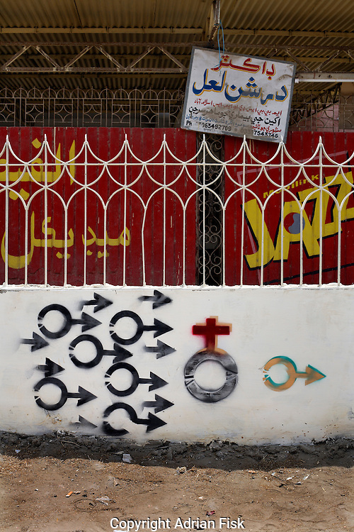 Celebrated young pakistani artist Asim Butt on a journey of political graffiti through Pakistan during the summer of 2009..In the town of Sukkur a piece titled 'Rape' was made by Asim about the patriarchy endemic to the south Asian hinterland, where women are often punished for being sexually violated by men, whether the offender acts singly or in a gang.