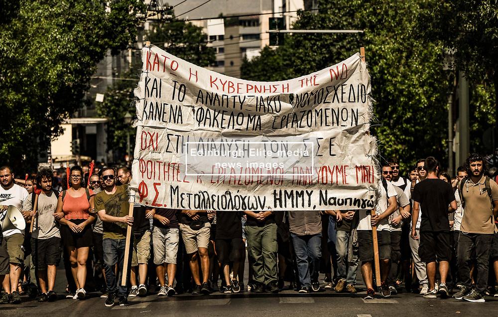 Demonstrators' shout slogans during a demonstration marking a 24-hour general strike in Athens, Greece, 02 October 2019.<br /> <br /> Pictured: <br /> Dimitris Lampropoulos  | EEm date