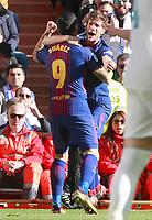 FC Barcelona's Luis Suarez (l) and Sergi Roberto celebrate goal during La Liga match.December 23,2017. (ALTERPHOTOS/Acero)