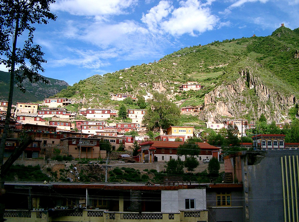 Dege Gharze town