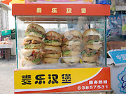 Chinese hamburgers